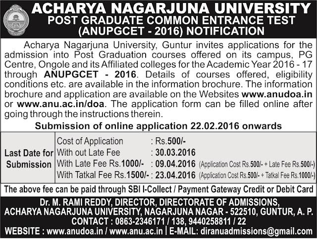 ANUPGCET 2017| Acharya Nagarjuna University PGCET 2017