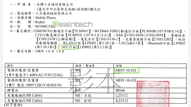 redmi-note-8t-specs-features