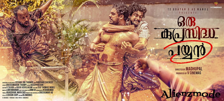 malayalam new films download 2018