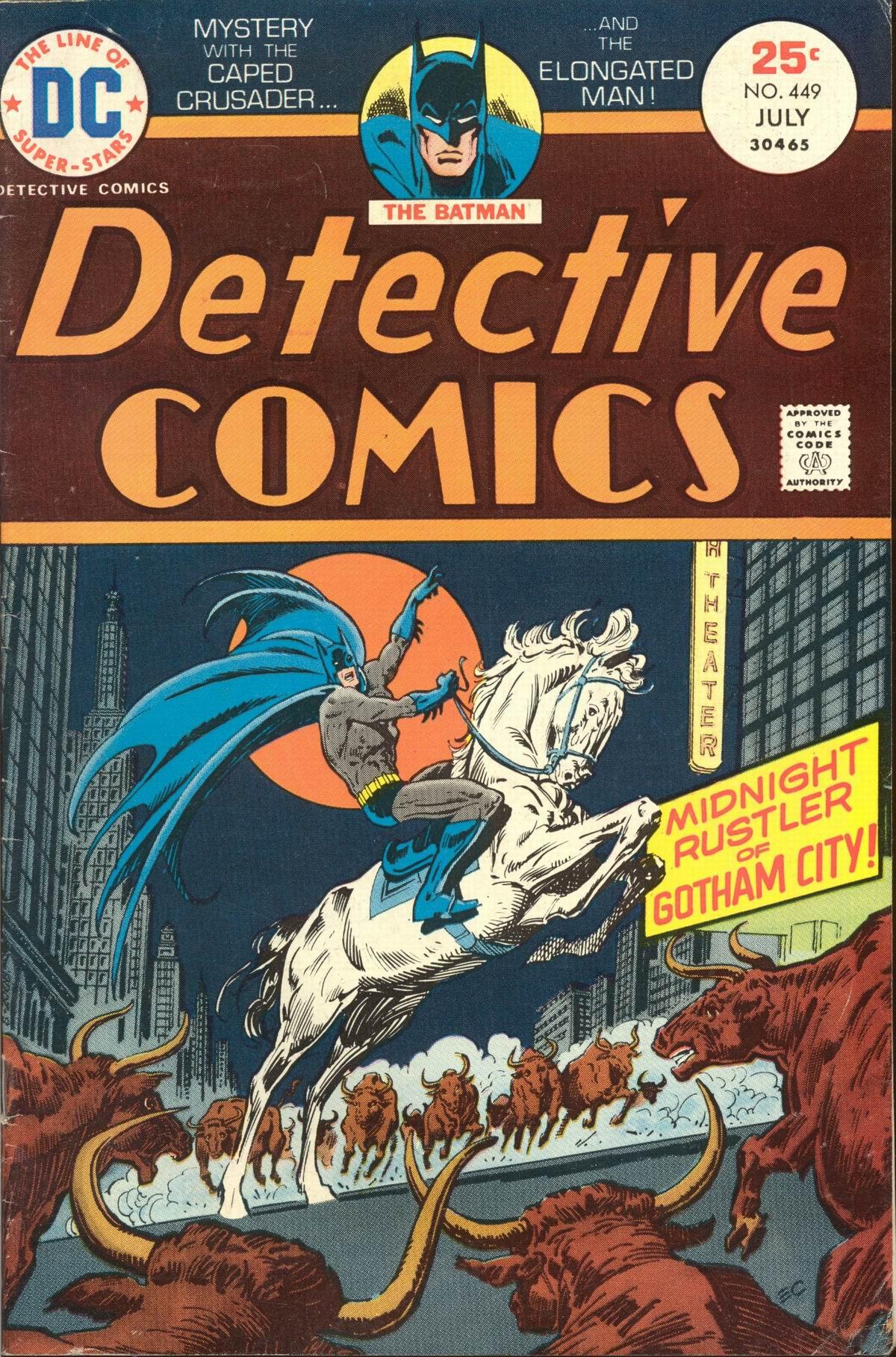 Detective Comics (1937) 449 Page 0