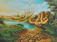 Lukis Kaligrafi Rumah Menjelang Ramadhan &  Idul Fitri