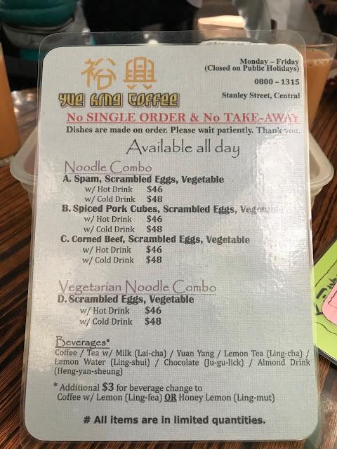 Yue Hing, menu