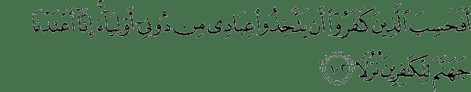 Surat Al Kahfi Ayat 102