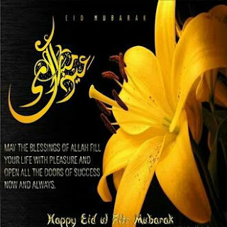 Eid Greetings - Eid Mubarak Greetings Card And Pics - Eid Greetings For Facebook - New Eid Greetings - Eid Mubarak 2018 - Urdu Poetry World,eid greetings editable,eid greetings email to boss,eid greetings english quotes,eid greetings english text,eid greetings english message,greetings eid e milad,greetings eid el fitr,eid e greetings,eid e milad greetings,eid e ghadeer greetings,eid e milad greetings in english,e greetings for eid mubarak,eid e zahra greetings,eid e zehra greetings,eid e mubahila greetings,eid e milad greetings in hindi,eid e miladunnabi greetings,eid greetings for husband,eid greetings for wife,eid greetings for whatsapp,eid greetings for friends,eid greetings for family,eid greetings for non muslim,eid greetings for lovers,eid greetings for boss,eid greetings for girlfriend,eid greetings gif,eid greetings .gif files,eid greetings gif download,eid greetings graphics,eid greetings gif 2017,eid ghadeer greetings,eid messages gif,eid mubarak greetings gif,eid greetings for gf,eid greetings hd wallpapers,eid greetings hd,eid greetings hindi,eid greetings hadith,eid greetings hd images,eid greetings hd picture,eid greetings hd pics,eid greetings high resolution,eid holiday greetings,eid hajj greetings,eid greetings in bengali,eid greetings in hindi,eid greetings in bangla,eid greetings in malayalam,eid greetings in arabic and english,