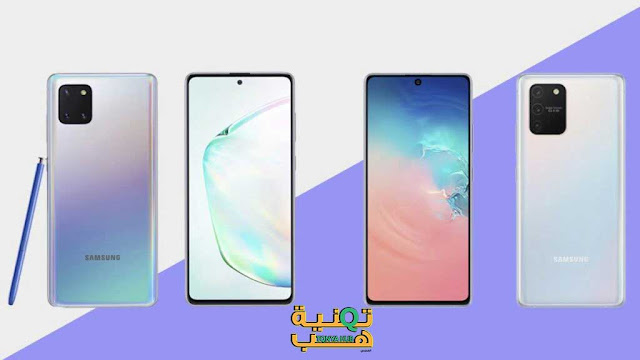 سعر ومواصفات Samsung Galaxy Note 10 Lite ومميزات و عيوب
