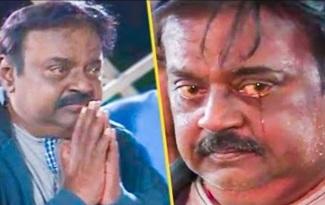 Vijayakanth in Tears at Kalaignar Memorial Hall | Latest News