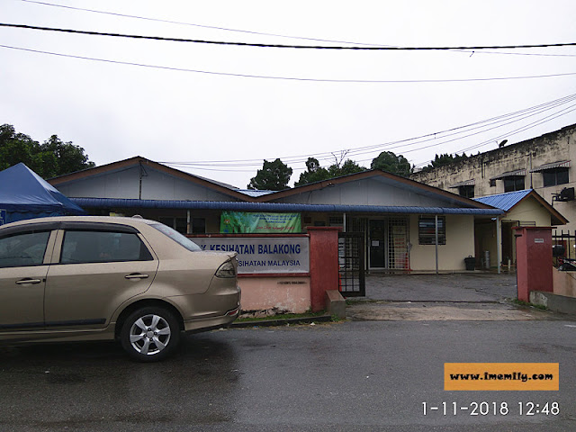 Klinik Kesihatan Balakong