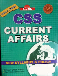 File:Current Affairs Notes for CSS Officers Academy Lahore solved MCQs.svg