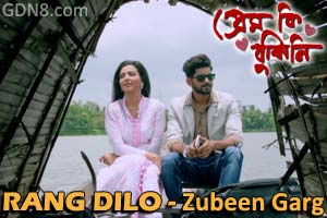 RANG DILO - Prem Ki Bujhini - Zubeen Garg