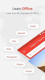 U-Dictionary: English Dictionary v3.7.0 Paid APK