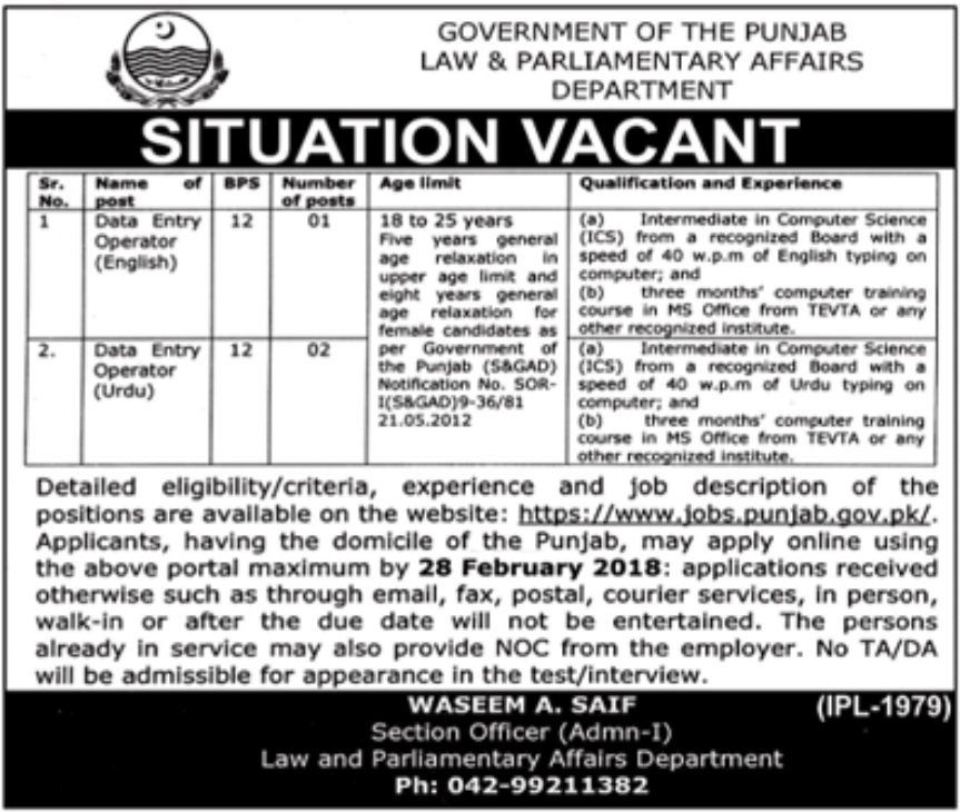 Govt Jobs announced in Law And Parliamentary Affairs Department Feb 2018  www.jobs.punjab.gov.pk