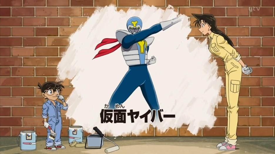 Detective Conan episode 748 Next Conan's Hint Kamen Yaiba