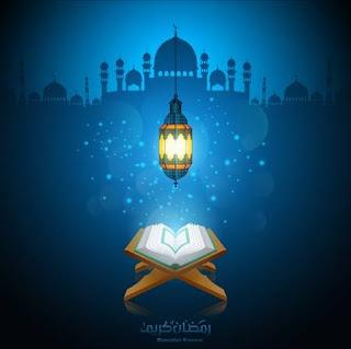 Islamic life, Duniya ka jhoda ( couple) Aakhirat h