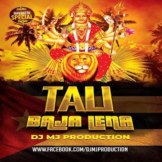 Tali Baja Lena - DJ MJ Production