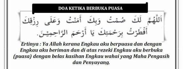 Lafaz Niat Puasa Ramadhan 2018