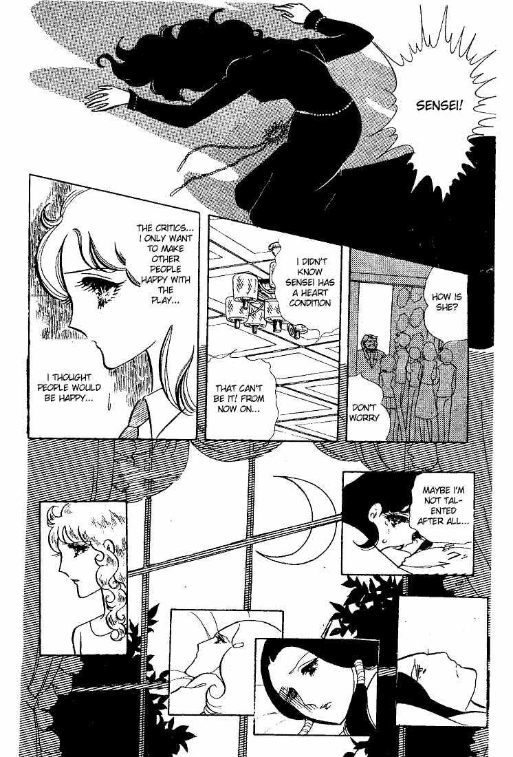 Glass Mask 012 page 17