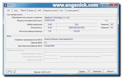 CPU-Z 1.82.0 - Плата