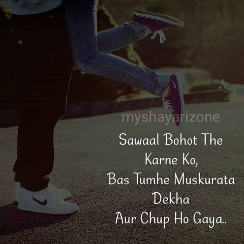 Best Love Shayari Image Pic SMS