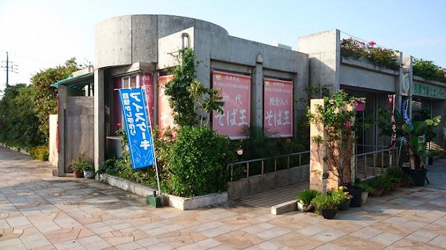 いしぐふー新都心公園内店の写真
