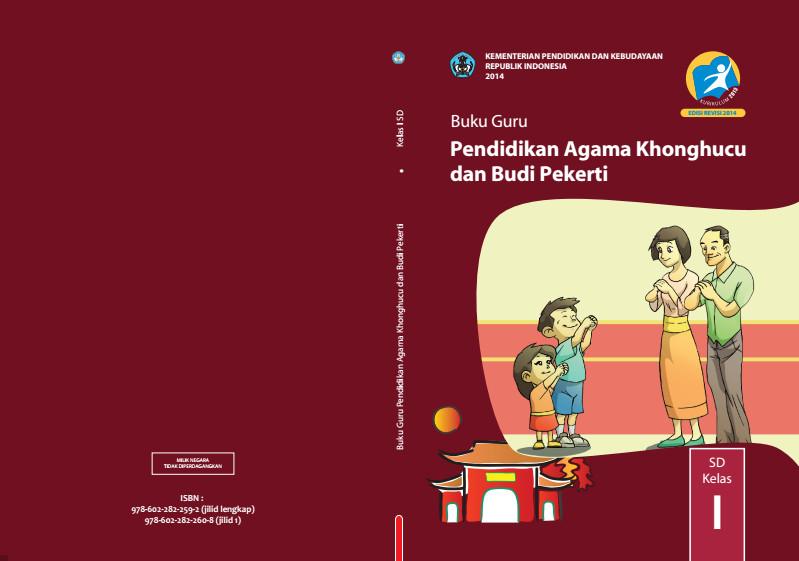 Download Gratis Buku Guru Pendidikan Agama Khonghucu dan Budi Pekerti Kelas 1 SD Kurikulum 2013 Format PDF