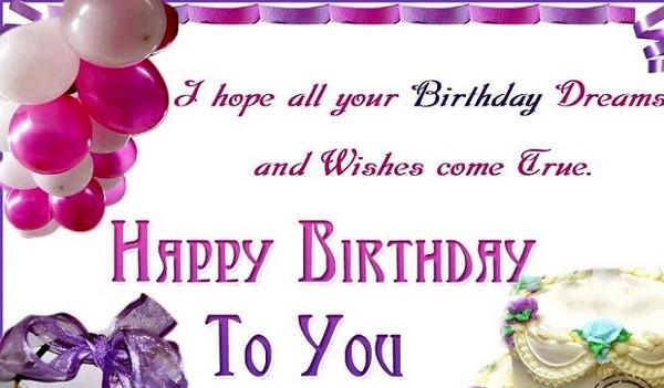 अगर आप अपने किसी खास को Happy Birth Day Wishes (जन्मदिन की शुभकामनायें) भेजना चाहते है और कुछ एकदम नए Happy Birth Day Wishes (जन्मदिन की शुभकामनायें) सर्च कर रहे है तो आप सही साइट पर आये है।