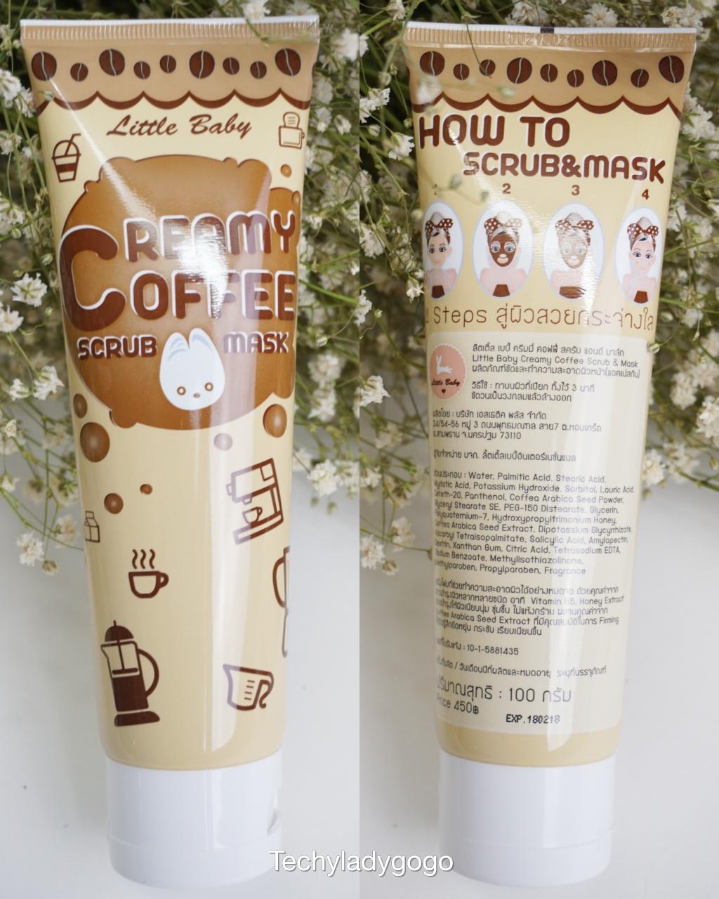 รีวิว Little Baby Creamy Coffee Scrub Mask เป็นโฟมสครับ แบบ 3-in-1 ผสมสครับกาแฟ ใช้ได้ทั้ง ล้าง ขัด พอก ช่วยดีท็อกส์ผิว ทำความสะอาดรูขุมขน ลดความมัน ช่วยลดโอกาสการเกิดสิว