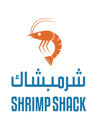Shrimp shack شرمبشاك-