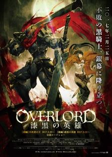 Download Overlord Movie 2: Shikkoku No Eiyuu (2017) Subtitle Indonesia