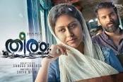 Theeram 2017 Malayalam Movie Watch Online