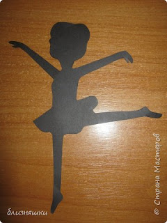 hаппликация, балерины, для детей, для дома, мастер-класс, панно, панно объемное, украшение интерьерное, для интерьера, для детской комнаты, танцовщица, аппликация объемная, мастер-класс, украшение для дома, аппликация из ткани, панно декоративное,ttp://handmade.parafraz.space/ Объемное панно «Балерина» http://prazdnichnymir.ru/