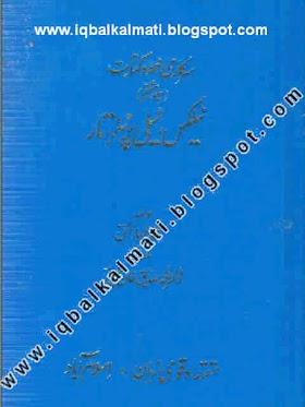 Government Official Correspondence Telex, Teleprinter, Taar Formats