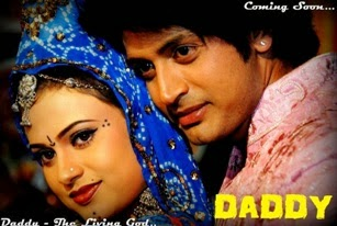 Daddy-Arindam and Lipi
