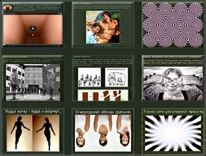 Обман зрения - Лучшие оптические иллюзии на блоге СССР