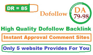 high domain authority instant comment approval sites, high domain authority dofollow backlink sites, top dofollow backlink sites, how to get high da dofollow backlink