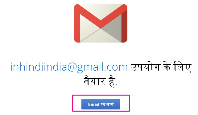 Gmail Account ?