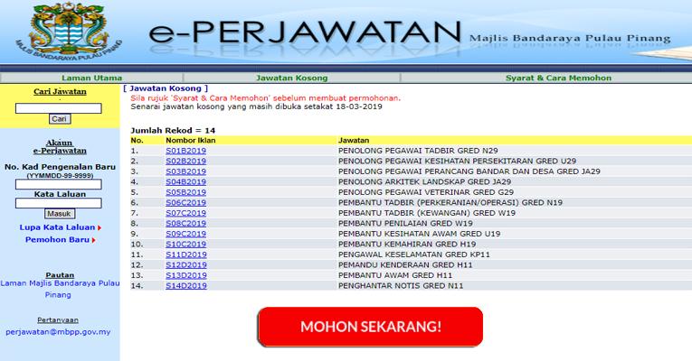 Jawatan Kosong di Majlis Bandaraya Pulau Pinang MBPP