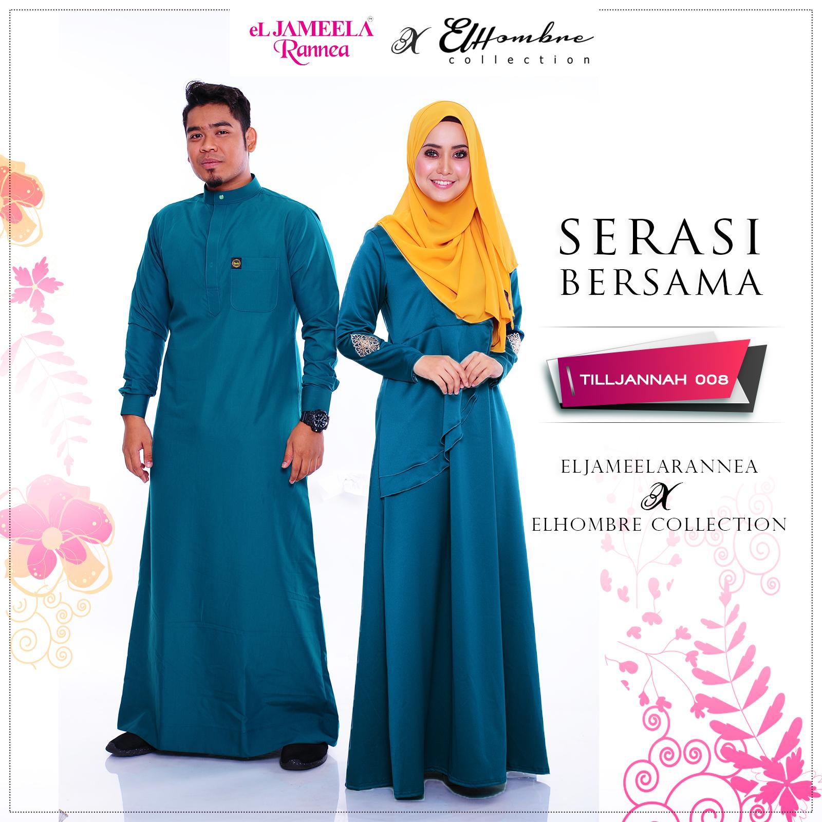 Pakaian Muslimah Couple 20 Desain Baju Muslim Keluarga