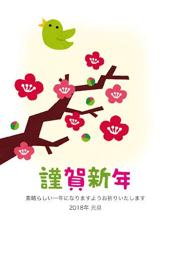 ウグイスと梅の花のイラスト年賀状