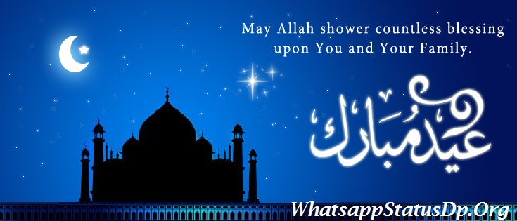 eid mubarak quotes facebook cover - Download Eid Mubarak Images For Whatsapp DP Photos, Wallpaper