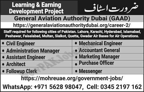 Learning and Earning Development Project, General Aviation Authority Dubai Latest Jobs 2018,