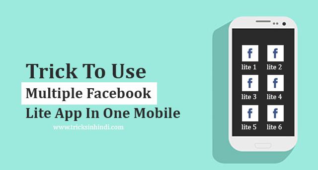 Download multiple facebook lite apps
