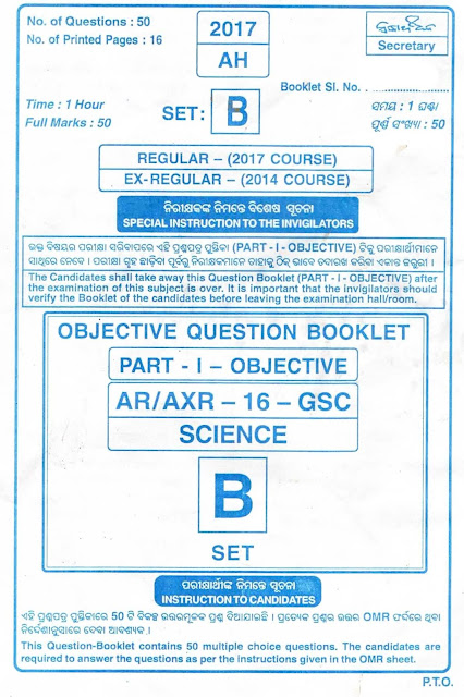 "Download BSE Odisha HSC Exam 2017 ""GSC (General Science [SCP/SCL])"" - Objective & Subjective  Question Paper PDF"