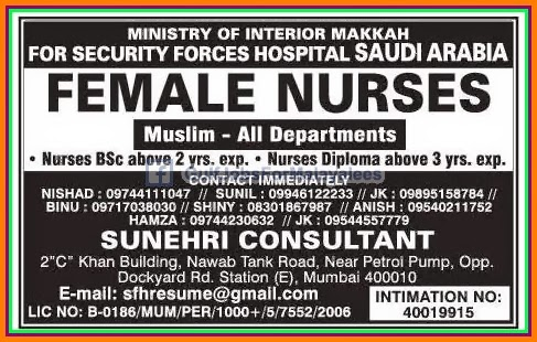 Ministry of Makkah Security Forces Hospital Nurse Vacancies