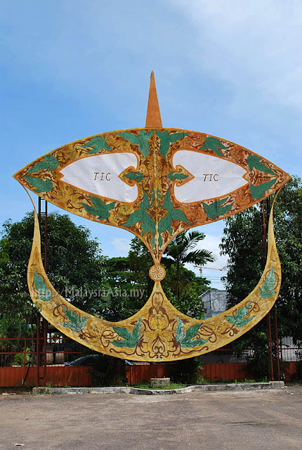 Cultural Center in Kelantan