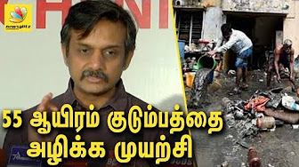 Thirumurugan Gandhi Bold Speech about BJP Atrocities