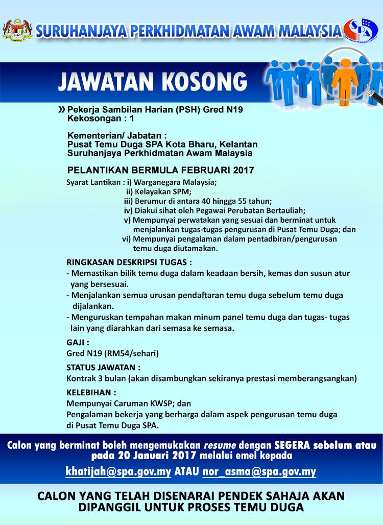 Jawatan Kosong Terbaru Di Pusat Temuduga Spa Kota Bharu Syarat Minimum Spm Jobcari Com Jawatan Kosong Terkini