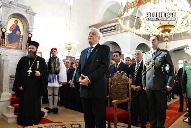 Το Ναύπλιο γιορτάζει τον Πολιούχο του Άγιο Αναστάσιο παρουσία του Προέδρου της Δημοκρατίας (βίντεο)