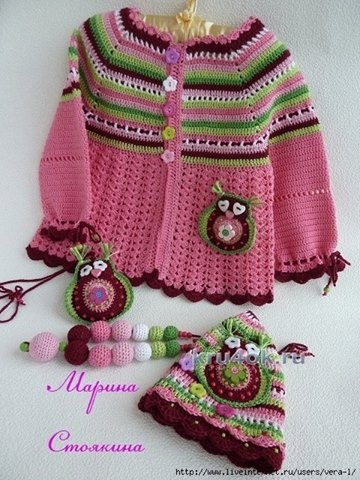 Patrón #1826: Conjunto Búho para Bebe a Crochet