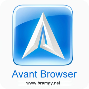 تحميل متصفح افانت عربي Avant Browser 2019 مجانا Avant-Browser-Logo.j