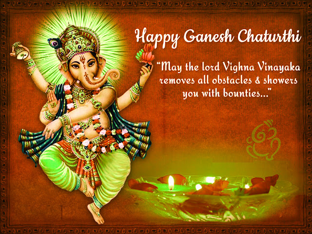 50+ Ganesh Chaturthi 2016 Wishes Quotes SMS Message Images cards Greetings & Poems